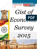 E Book Gist of Economic Survey 2015