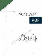 Imran Series No. 59 - Halaku and Co - (Halaku and Co)
