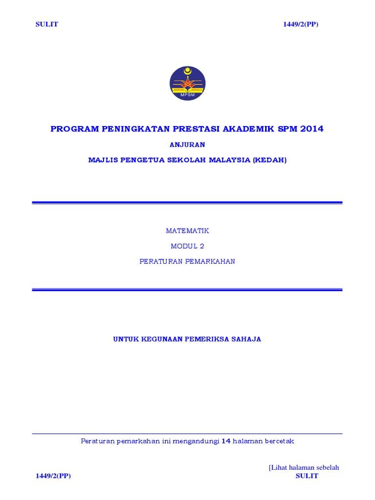 Skema Kertas 2 Soalan Percubaan Spm Matematik Tambahan Terengganu 2013