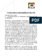 KWO and KWEG Calling for Unconditionally and Immediately Release of Naw Ohn Hla Joint Press Release, June 2015.PDF Burmese Version