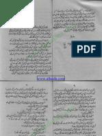 Imran Series No. 80 - Maasum Darindah (Innocent Beast)