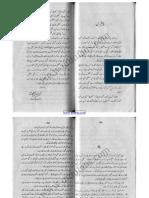 Imran Series No. 90 - Farishtay Ka Dushman (Angel Foe)