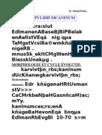 12. Le Dipylidiumcaninum