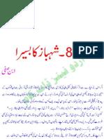 Imran Series No. 82 - Shahbaz Ka Basaira (Shahbaz Abode)