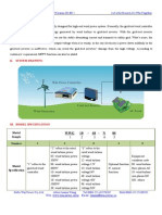 (0.3-3kW) Grid-tied Wind Controller