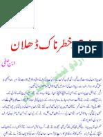 Imran Series No. 84 (Link 2) - Khatarnak Dhalaan (Dangerous Slope)