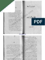 Imran Series No. 91 - Be-Chara Shahzor (Poor Shahzor)