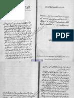 Imran Series No. 100 - Halakat Khez (Deadly)