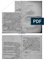 Imran Series No. 104 - Khuuni Fankar (Bloody Artist)