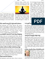 Yoga Jobs in Andhra Pradesh