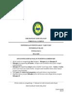 COVER P.ISLAM - Copy.docx