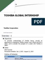 Introduction of Toshiba Global Internship