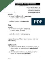 28_lnd 30- 2013-2014_yesamba_wardha_tarabai Urkude vs Sham Pandharkar_ (Lenovo-pc's Conflicted Copy 2014-09-11)