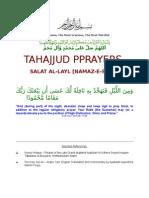Prayer of Tahajjud - Salatul-layl