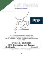 sdp_2015_14ordin-b_-.doc