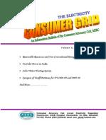 Consumer Grid Vol X