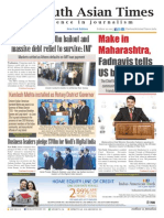 Vol.8 Issue 9 - July 4-July 10, 2015