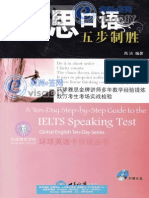 A Ten-day Step-By-step Guide to IELTS Speaking Test