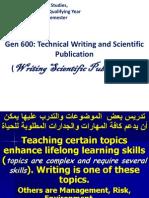Lecture1 Gen600 MSc 2015
