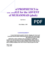 Prophecies in the Bible concerning the Advent of Prophet Muhammad (Pbuh)