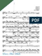 1022 Violin