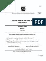 Merged Document 11
