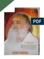 Rishi Prasad Visheshank Gurupoornima 2007