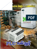 A Guide to PLC (U Soe Tint) Rev 1.0