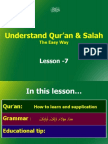 Understand Quranic Words