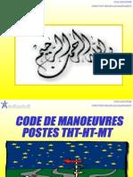3- Code Manoeuvres