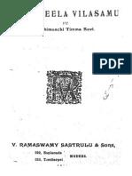 Siva Leela Vilasamu-padya