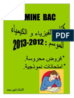 LivrePhysi2012.pdf
