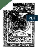 Nazeel Ul Barakat Fi Salat Wa Salam by Abdul Haleem Lakhnavi
