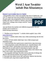 Amalan Wirid 2 Ayat Terakhir Surat At