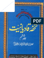 Tohfa e Qadyaniat -6 by Sheikh Muhammad Yusuf Ludhyanvi (r.a)