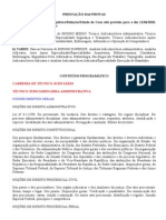 TRF - TRIBUNAL REGIONAL FEDERAL DA 4ª REGIÃO