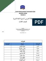 Rpt Bahasa Arab Tahun 3 Kssr
