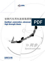 Automotive Advanced High Strength Steel Cn