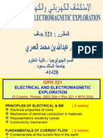(1) Gph 321- Principles of Electrical and Em (1)