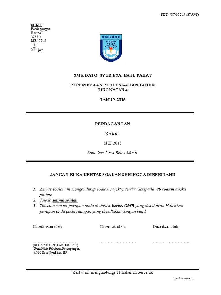 pilihan indonesia perdagangan kertas