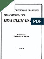 Ihya' 'Ulum Al-Din Vol 1