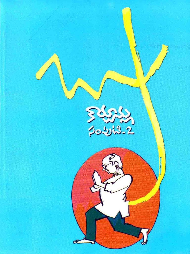 Bapu Cartoons Part - 2 Set 1