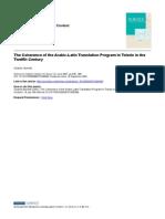 The Coherence of the Arabic-Latin Translation Program in Toledo in the Twelfth Century. Charles Burnett.