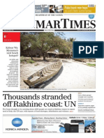 Wednesday, May 20, 2015 (MTE Daily Issue 46)