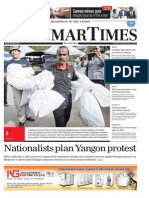 Tuesday, May 26, 2015 (MTE Daily Issue 50)