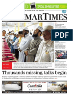 Friday, May 29, 2015 (MTE Daily Issue 53)