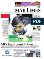 Wednesday, June 10, 2015 (MTE Daily Issue 61)