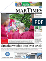 Wednesday, June 17, 2015 (MTE Daily Issue 66)