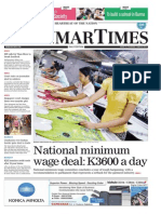 Thursday, June 25, 2015 (MTE Daily Issue 72)