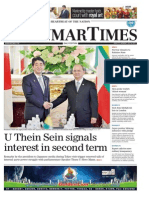 Monday, July 6, 2015 (MTE Daily Issue 79)